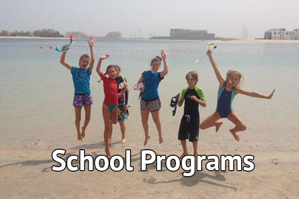 hhool Programs